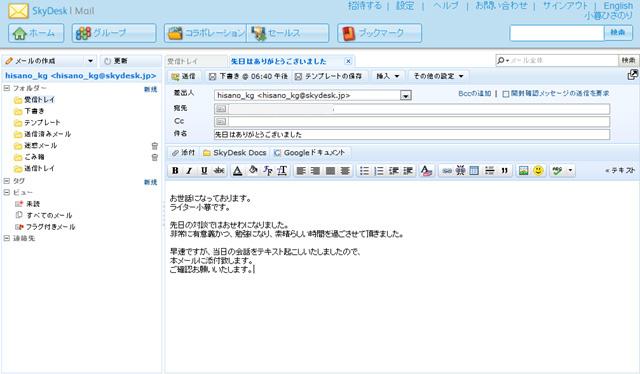 20110829sky01.jpg