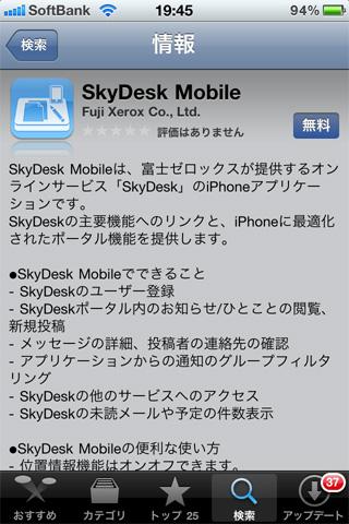 20110829sky06.jpg