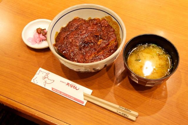111016aunagoya_miso.jpg