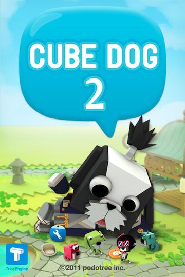 たまごっちの再来? バーチャルペットアプリ「CUBE DOG」