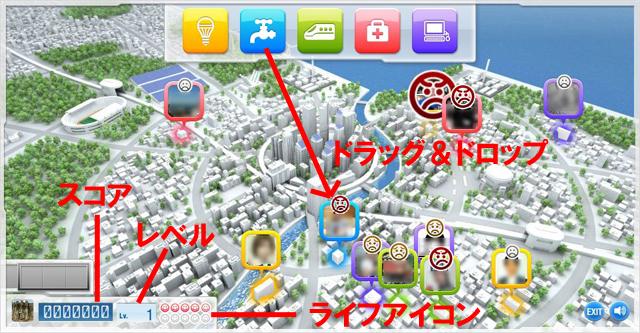 111020toshiba_smart_community_008-02.jpg