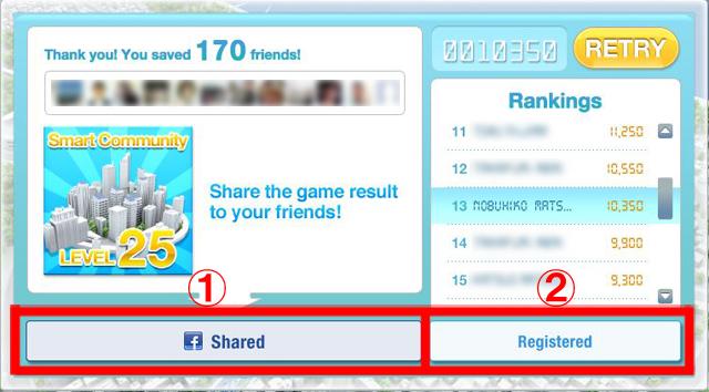 111020toshiba_smart_community_012-02.jpg