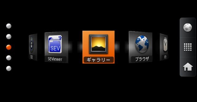111104epson_pic.png