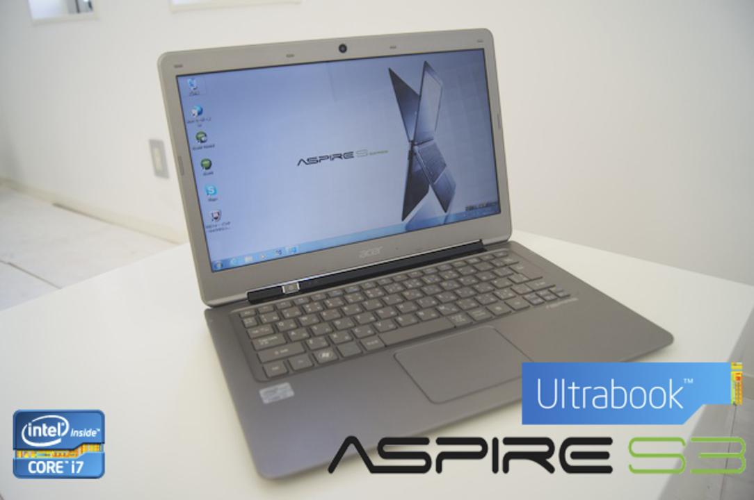 軽っ! 薄っ! 復帰はやっ! AcerのUltrabook™ Aspire S3の使い心地は抜群すぎる。