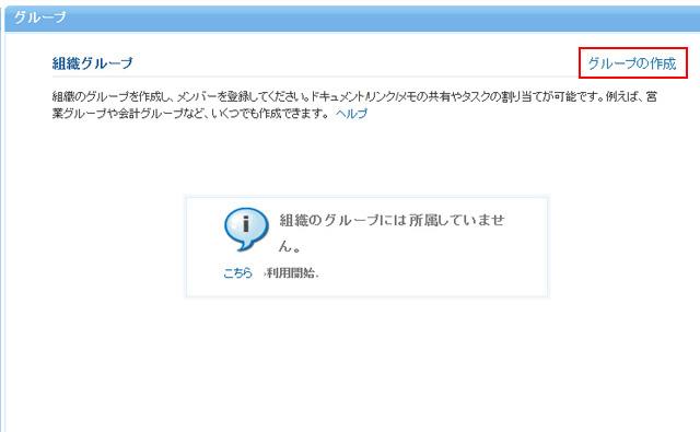 20111116sky03.jpg