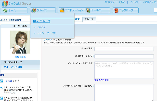 20111116sky04.jpg