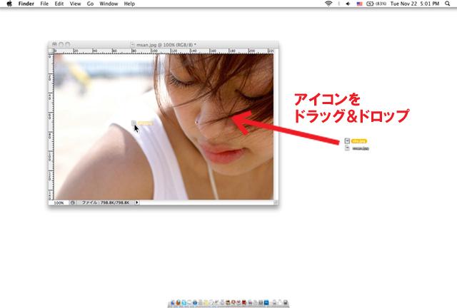 20111122gizhihou01-02.jpg