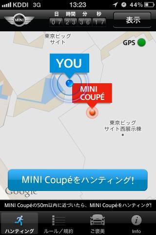 20111205mini_app1.jpg