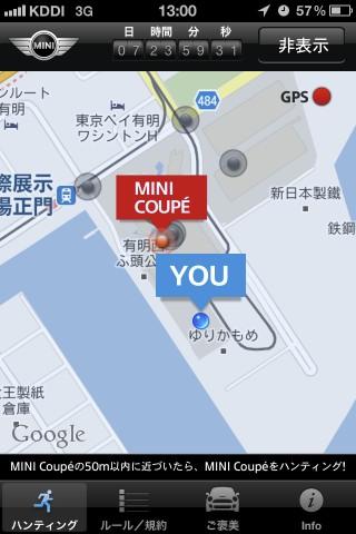 20111205mini_app3.jpg