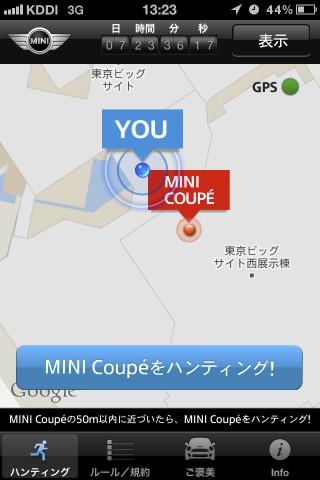 20111205mini_app4.jpg