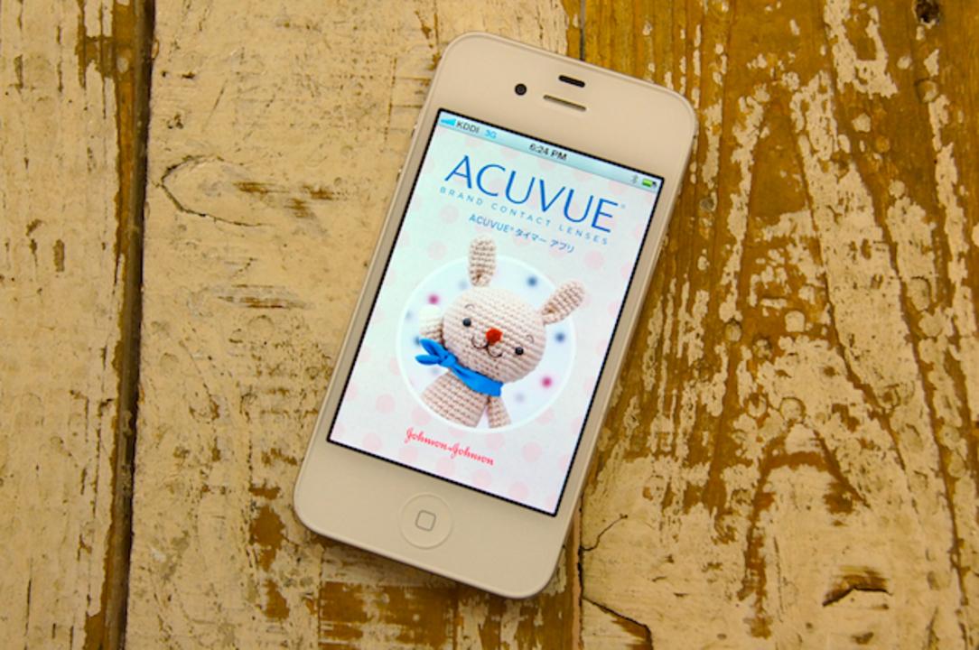 あれ? コンタクトレンズの買い替えとか交換とかっていつだっけ... iPhoneアプリの「ACUVUE® タイマー アプリ」なら教えてくれますよ。