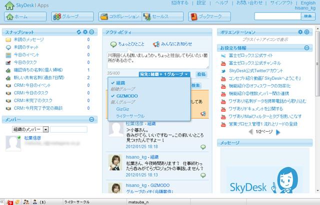 120125sky02_2_2.jpg
