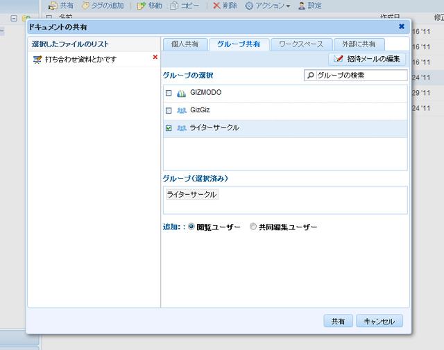 20120124sky01_2.jpg