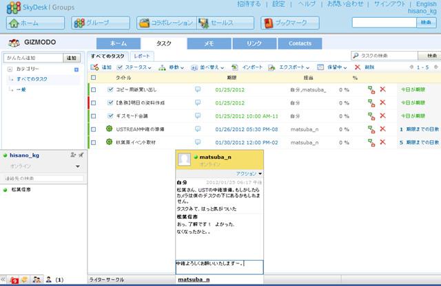 20120125sky02_3.jpg