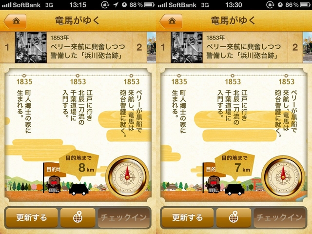 120208_taiga03-2.jpg