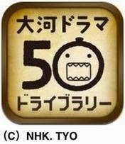 120213_taiga10.jpg