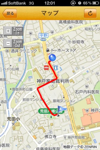 120220_Taiga50_Kobe11.jpg
