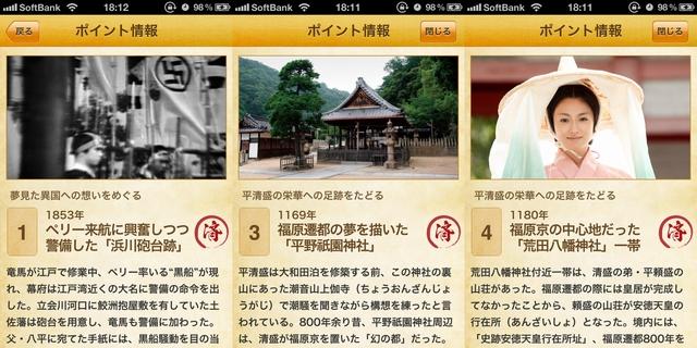 120220_Taiga50_Kobe_26.jpg