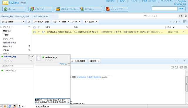 20120206sky04.jpg