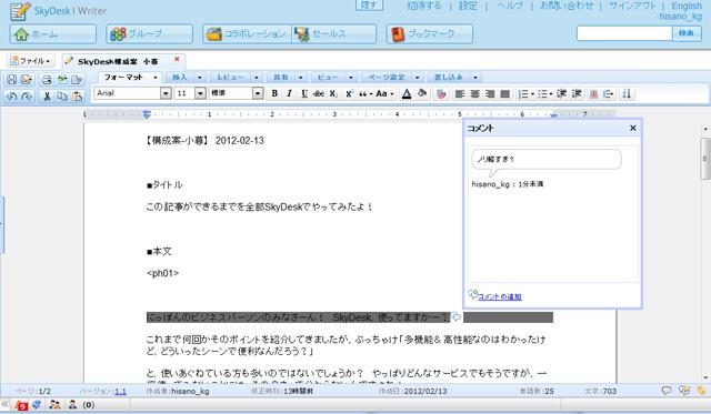 20120213sky08.jpg