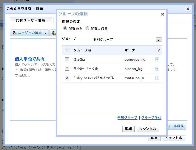 20120213sky09.jpg
