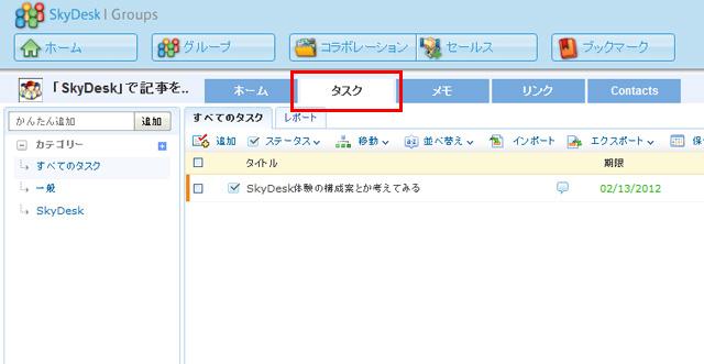 20120216sky05.jpg