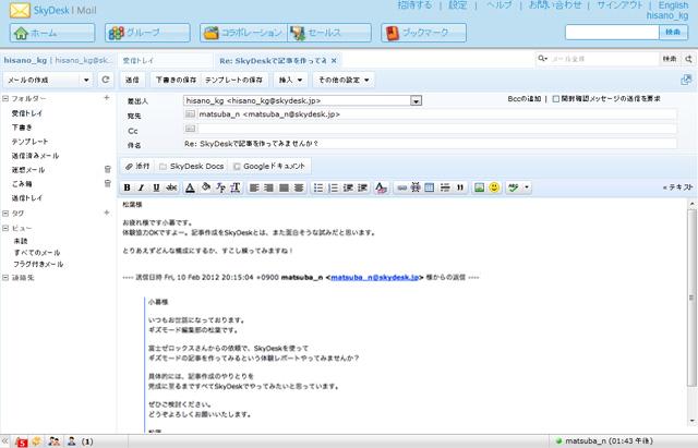 20120217sky02.jpg