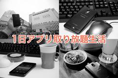 120307au-24h_thumbnail.jpg