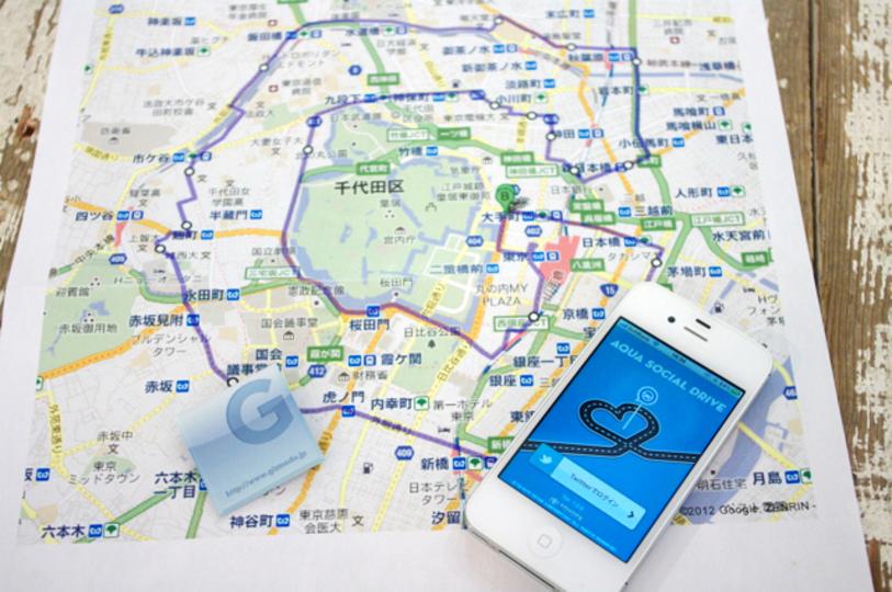 東京にGマークを描こう! iPhoneアプリ「AQUA SOCIAL DRIVE」でお絵描き遊び