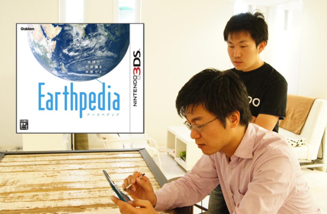 火星にいる気になって見たことない生物に触れる。学研の3DSソフト「Earthpedia(アースペディア)」が新機軸すぎるだろー(プレイ動画あり)