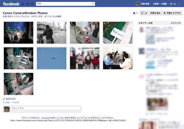 120326ixy02_facebook.jpg