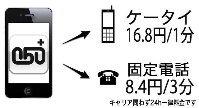 20120307_050_2.jpg