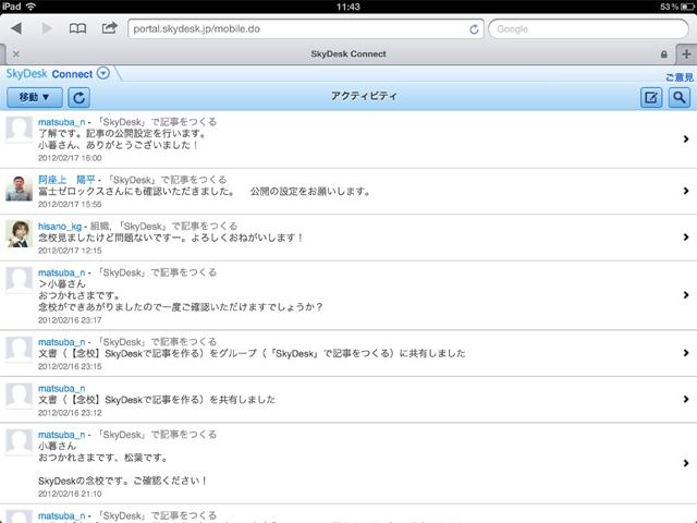 20120319sky02.jpg