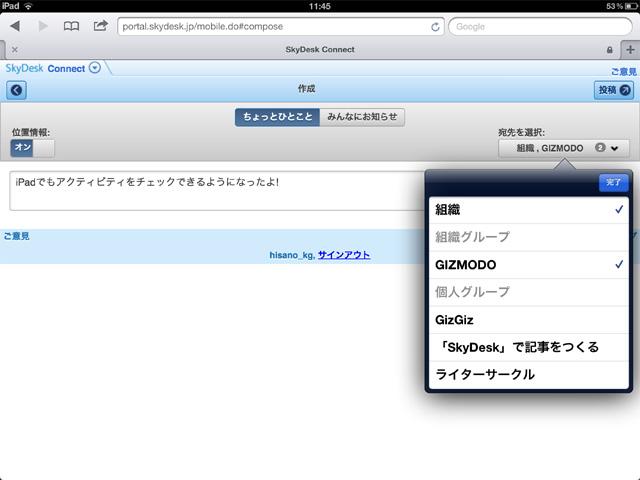 20120319sky03.jpg