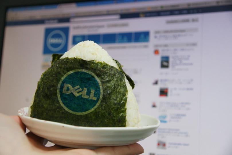 Myレシピを投稿すればウルトラブックXPS13が当たるかも! Facebookコミュニティ「DellTechCenter」で癒されてみないか?