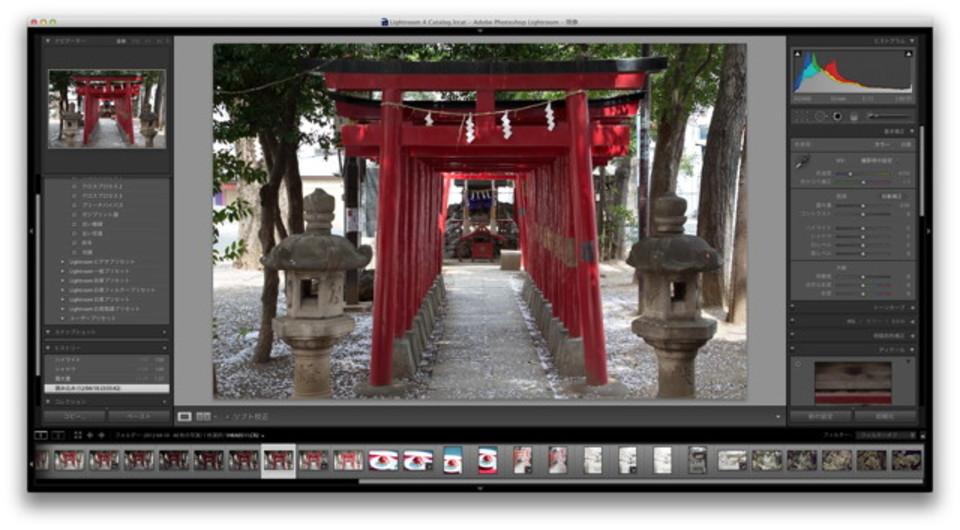 きれいな写真をより美しく! Lightroom 4で写真を補正する方法、教えます