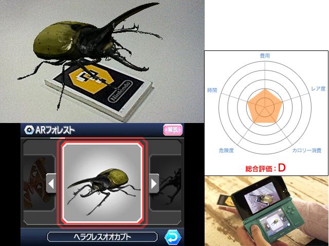 120412gakken_gazou_001.jpg