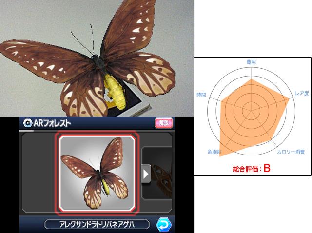 120412gakken_gazou_002.jpg
