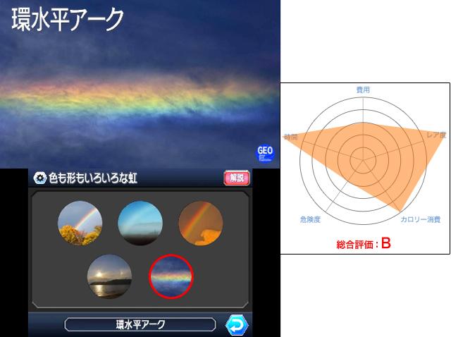 120412gakken_gazou_007.jpg