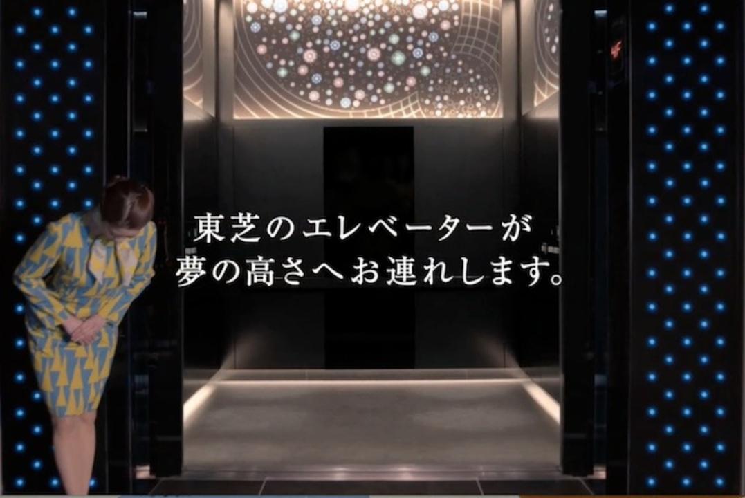 東芝の技術は世界一ィィイイ! スカイツリーのエレベーターにワクワクを感じた。