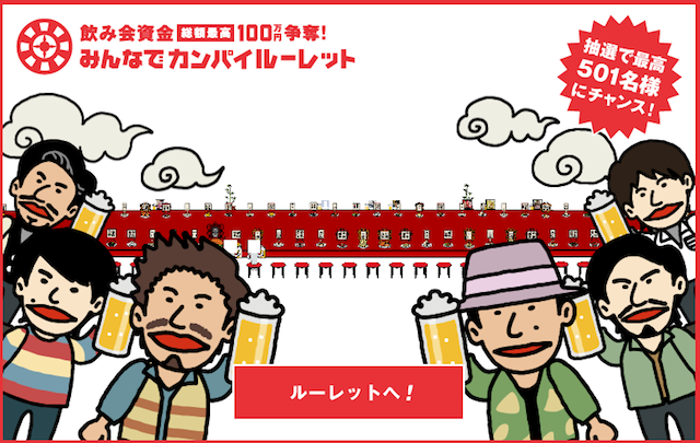 20120403hotpepper_2.png