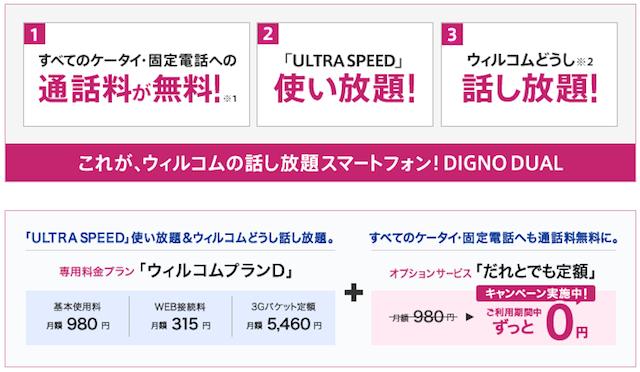 120607_price.jpg