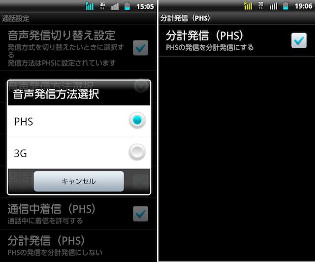 120613_change_bunkei.jpg