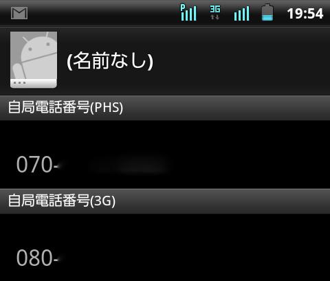 120613_number_blue.jpg