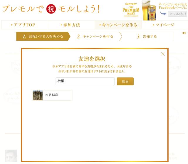 20120710shukumoru3.jpg