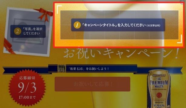 20120710shukumoru4.jpg
