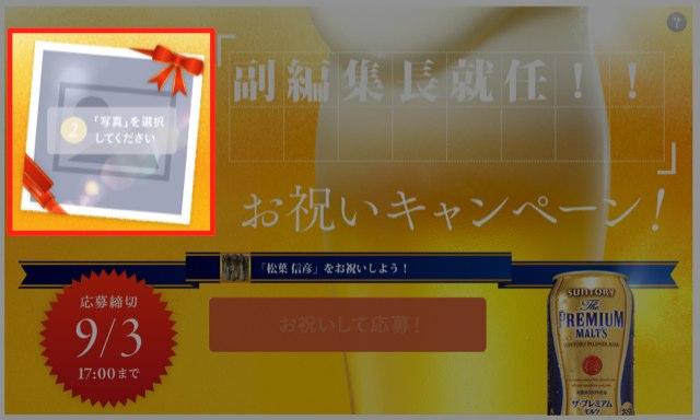 20120710shukumoru5.jpg