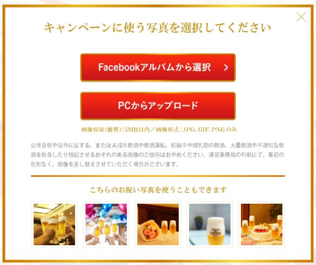 20120710shukumoru6.jpg