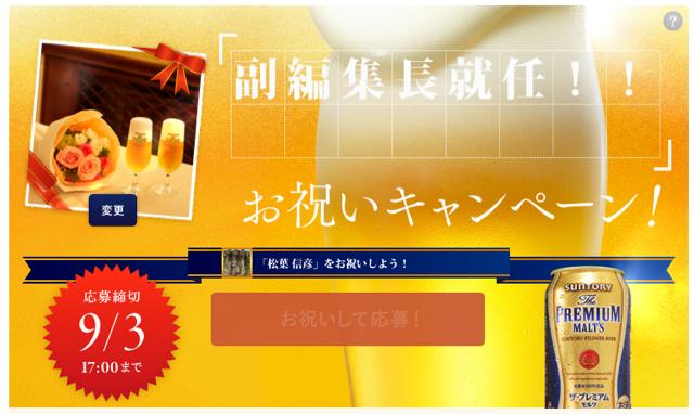 20120710shukumoru7.jpg