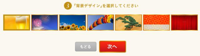 20120710shukumoru8.jpg